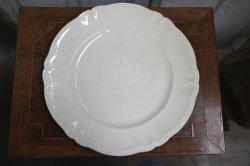画像1: 大皿リムプレート サルグミンヌ